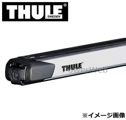 THULE (スーリー) SlideBar 891 スライドバー 891 127cm/2本セット 品番:TH891