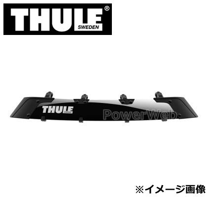 THULE (スーリー) AirScreen 8700 エアスクリーン 8700 フェアリング 品番:TH8700