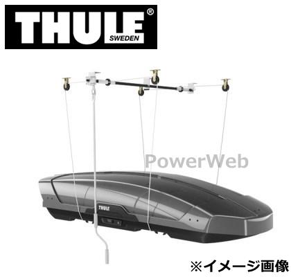 THULE (スーリー) MultiLift 572 マルチリフト 572 品番:TH572