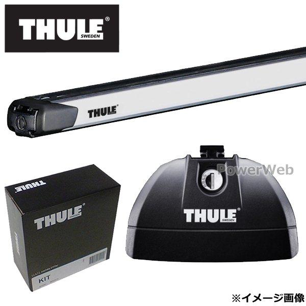 THULE(スーリー) フット:753+スライドバー:892+キット:4072 レクサス LX ダイレクトルーフレール付 年式:H27/9~ ベースキャリアセット