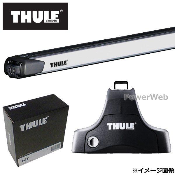 THULE(スーリー) フット:754+スライドバー:891+キット:1046 シトロエン サクソ 3ドア 年式:1996~2004 形式:S8# ベースキャリアセット