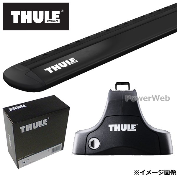 THULE(スーリー) フット:754+ウイングバーEVO(ブラック):7112B+キット:1586 プジョー 206 3ドア 年式:1998~2006 形式:GH-T1,GH-206 ベースキャリアセット