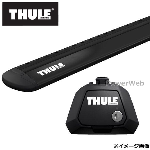 THULE(スーリー) フット:7104+ウイングバーEVO(ブラック):7114B ジープ レネゲード ルーフレール付 年式:2015~ ベースキャリアセット