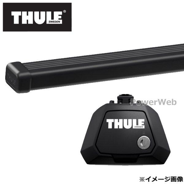 THULE(スーリー) フット:7104+バー:7122 プジョー 206 ワゴンルーフレール付 年式:2002~2006 主要形式:GH-T1,GH-2EK ベースキャリアセット