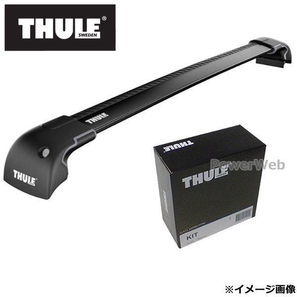 THULE(スーリー) ウイングバーエッジ(ブラック):9593B+キット:3027 ランドローバー ディスカバリー3 ルーフレールベース付 年式:2005~ 形式:LA40A,LA44 ベースキャリアセット