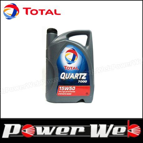 TOTAL (トタル) QUARTZ 7000 (クオーツ) 15W-50 (15W50) エンジンオイル 4L×4個入 (1ケース) 品番:148592