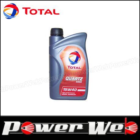 TOTAL (トタル) QUARTZ 5000 (クオーツ) 15W-40 (15W40) エンジンオイル 1L×18個入 (1ケース) 品番:166236