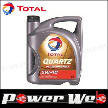 TOTAL (トタル) QUARTZ 9000 ENERGY (クオーツ エナジー) 5W-40 (5W40) エンジンオイル 5L×3個入 (1ケース) 品番:156812