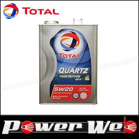 TOTAL (トタル) QUARTZ 7000 FUTURE GF5 (クオーツ フューチャー) 5W-20 (5W20) エンジンオイル 4L×6個入 (1ケース) 品番:195059