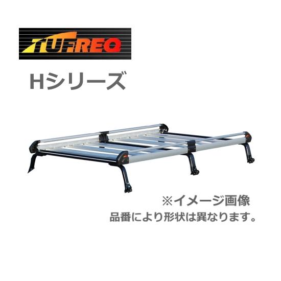 精興工業 TUFREQ (タフレック) 品番:HH44 Hシリーズ 8本脚 フォード フリーダ H7.6~H15.9 SG オートフリートップ [き商品]