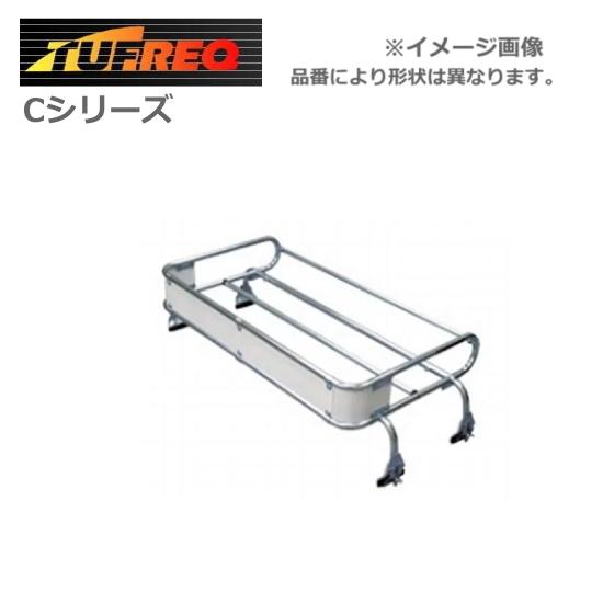 精興工業 TUFREQ (タフレック) 品番:CF327C Cシリーズ 4本脚 ニッサン NT100クリッパー H25.12~ DR16T 全車 [代引き不可商品]