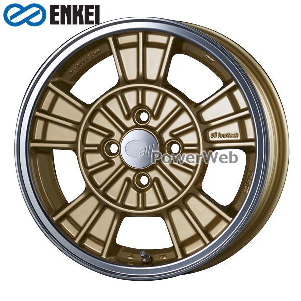 ENKEI/エンケイ all fourteen 15インチ 5.0J PCD:100 穴数:4 inset:45 マシニング ゴールド [ホイール4本セット]