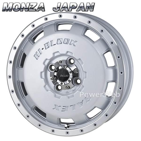 MONZA JAPAN (モンツァジャパン) HI BLOCK BALEX (ハイブロック バレックス) パールホワイト/リムポリッシュ 14インチ 4.5J PCD:100 穴数:4 inset:45 [ホイール単品4本セット]