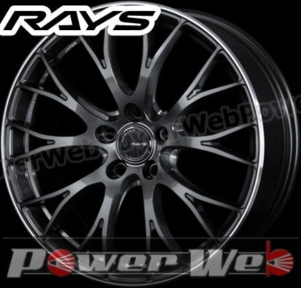 RAYS(レイズ) HOMURA 2x10 RCF (ホムラ ツーバイテン RCF) 20インチ 9.5J PCD:114.3 穴数:5 inset:38 FACE-1 カラー:ブルーイッシュガンメタ/リムエッジDMC/マシニング [ホイール単品4本セット]