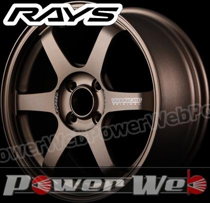 RAYS(レイズ) VOLK RACING TE37 SONIC (ボルクレーシング TE37 ソニック) 15インチ 6.5J PCD:100 穴数:4 inset:36 FACE-3 ブロンズ [ホイール単品4本セット]