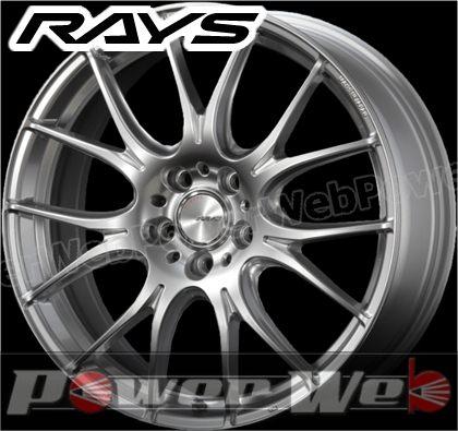 RAYS(レイズ) HOMURA 2X7PLUS (ホムラ 2X7 プラス) 19インチ 7.5J PCD:114.3 穴数:5 inset:50 スパークプレーテッドシルバー [ホイール1本単位]