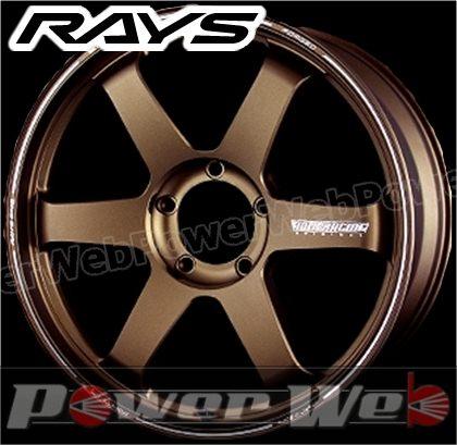 RAYS(レイズ) VOLK RACING TE37 ultra LARGE P.C.D (ボルクレーシング TE37 ウルトラ ラージ P.C.D) 22インチ 9.0J PCD:139.7 穴数:6 inset:20 ブロンズ [ホイール1本単位]