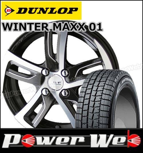 1台分セット Kyoho 175 65r15 84q Winter Maxx 02 43 ラスタガンメタリック