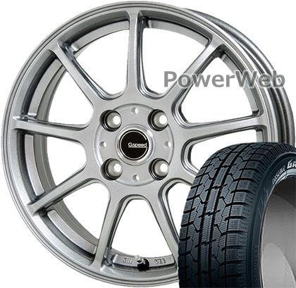 品質一番の OBSERVE GARIT GIZ 165/65R14 79Q TOYO ?G.speed G01 HOT STUFF メタリックシルバー 14×5.5 100/4H +45 スタッドレス&ホイールセット, ジーンズ&カジュアル AXS SANSHIN d2ae052b