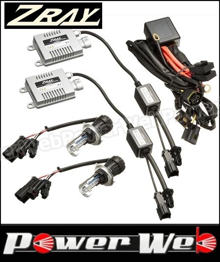 ZRAY(ゼットレイ) 品番:RH220 HIDシステム H4 6000K