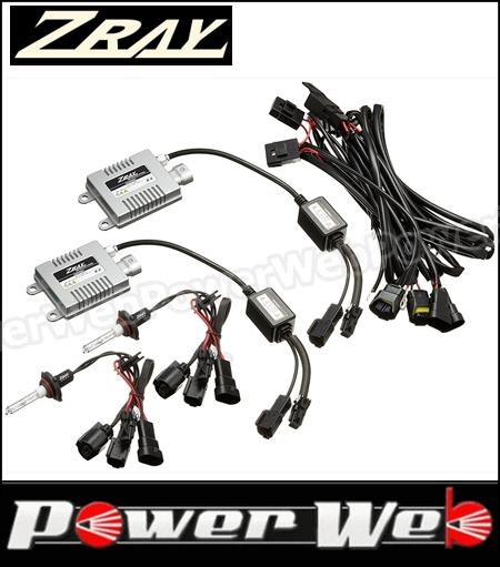 ZRAY(ゼットレイ) 品番:RH222 HIDシステム HB4 6000K