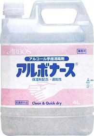 アルコール消毒剤 アルボナース 詰替え用 4L