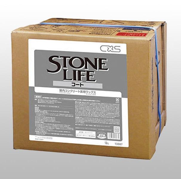 【送料無料】トップコート剤 ストーンライフコート 18L|水性フロアーポリッシュ ポリマータイプ|ストーンスタイルのトップコート処理に最適|塗布面積約1500〜1800m²(1回塗)