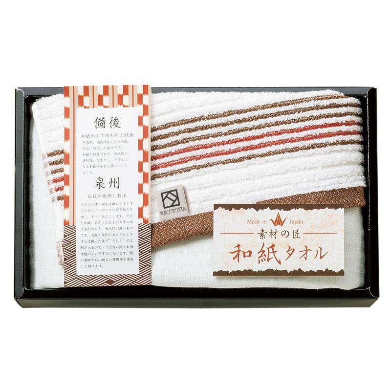 Prairiedog Japan Towel Gift Set Made In Japan In Quanzhou Towel