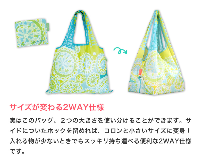 Eco bag folding shopping bag designers Japan unique fashionable design eco bag checkout basket bag