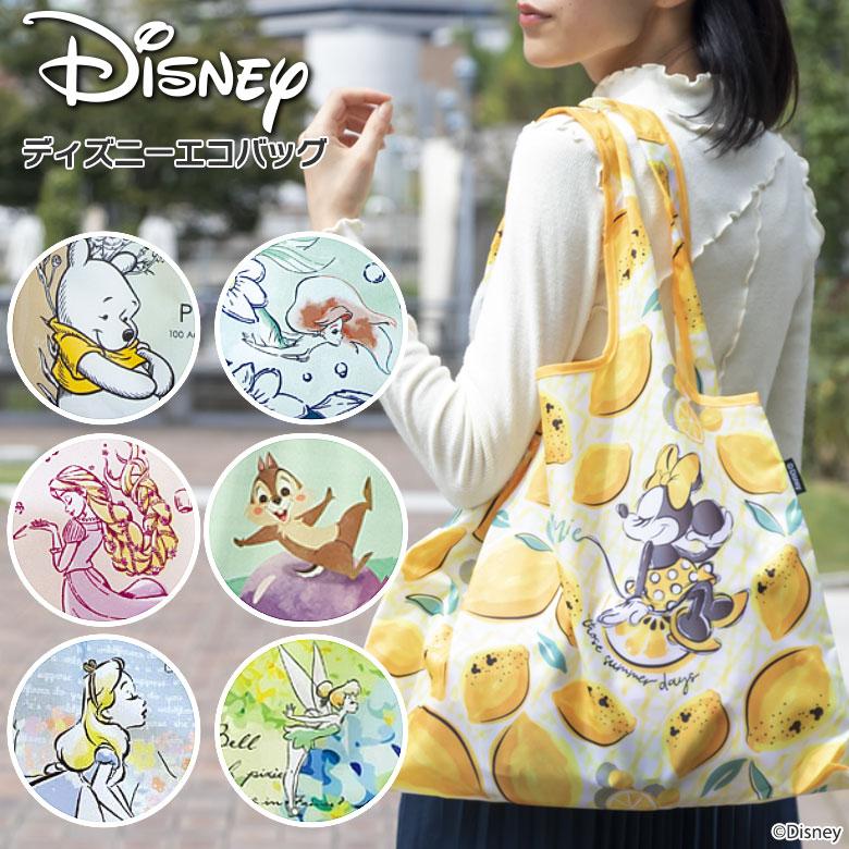 迪斯尼回声袋折叠购物袋迪斯尼迪斯尼米奇米妮小飞象小鹿斑比爱丽丝和受欢迎的迪斯尼傻签出篮子袋购物袋环保袋