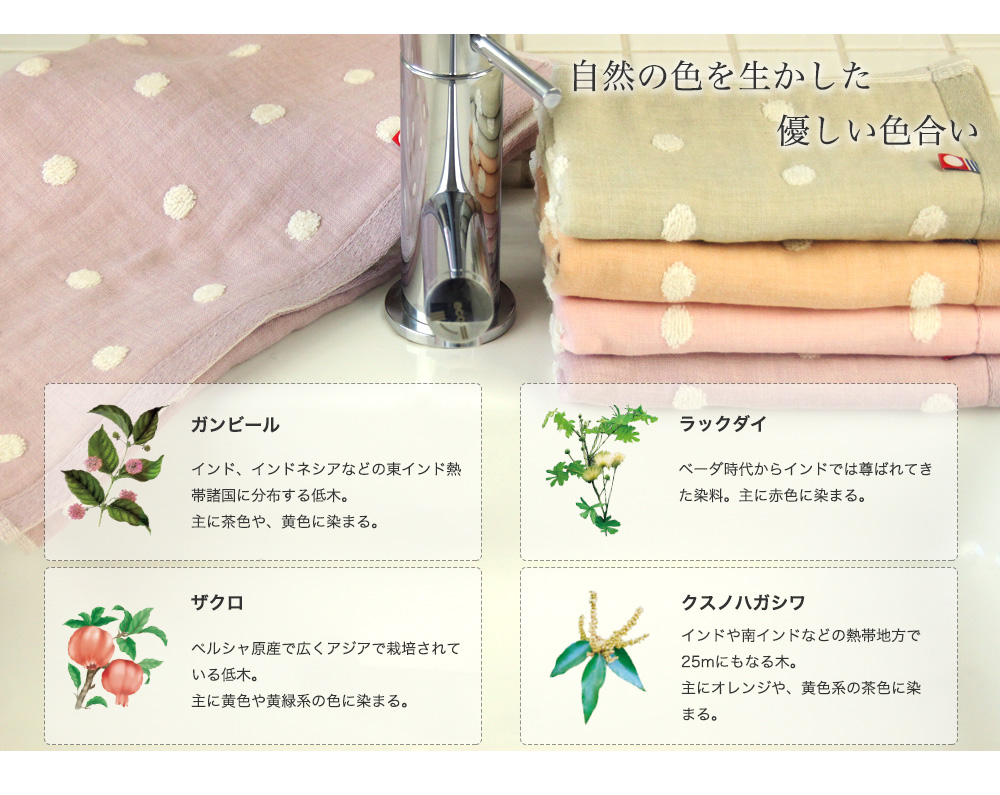 Prairiedog Japan Rakuten Global Market Imabari Towel Towel Sets