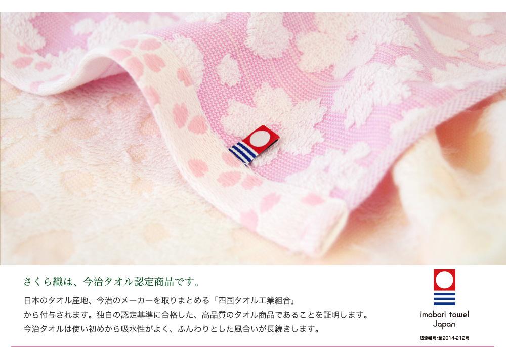 今治毛巾樱花编织礼品套装樱桃 2 片浴毛巾毛巾两舞蹈和有机棉毛巾质地温和