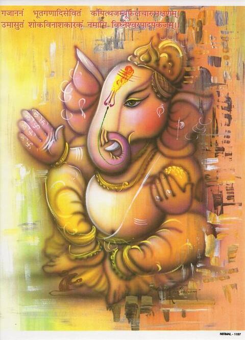 インドの神様 ガネーシャ神お守りカード×1枚[003]ラミネート加工済みIndia God【Ganesa】Small Card (Charm)【富】【商業】【学問】【繁栄】【成功】【群衆の長】