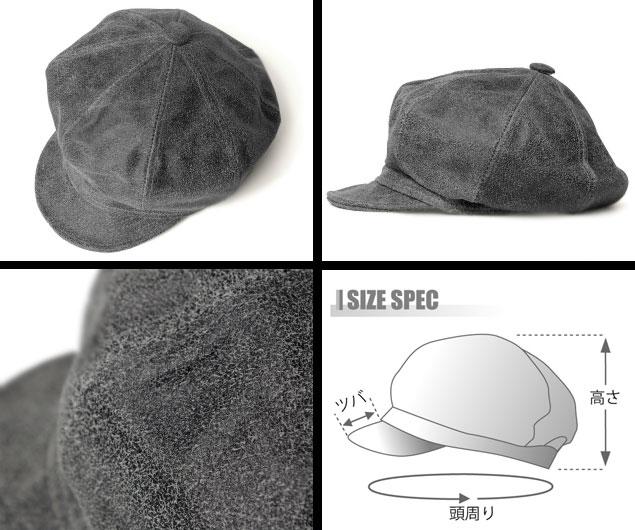 a8262237 New York Hat (New York Hat) casket #9245 Antique Leather Spitfire  Antiqueresaspitfire, grey