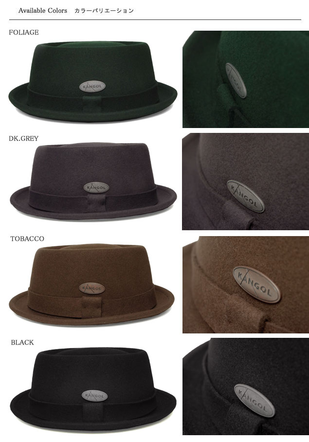 KANGOL KANGOL LITE FELT PORK PIE light felt pork pie Foliage DK Grey  Tobacco Black Wine Sand Atlantis Hat Hat gentleman ladies mens Womens  unisex gift 623be2df39b1