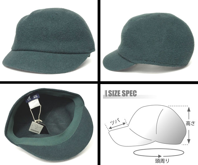 9105a7f33f13ba Caps KANGOL ( KANGOL ) WOOL STINGY SPACECAP-woolstingy space CAP, Amazon
