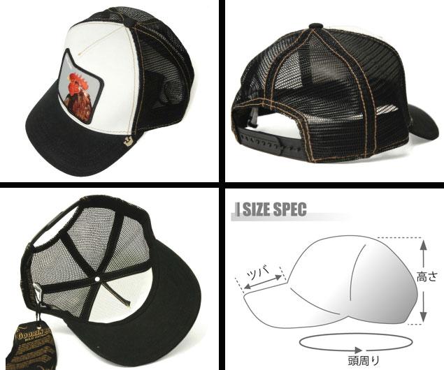 d1ea20dd prast-inc: Goorin Brothers Goorin brothers Plucker Plucker Black Hat ...