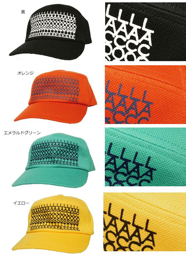 e2b3ac95 ... LACOSTE Lacoste cap L3705 yellow orange emerald green black hat cap  gentleman woman men gap Dis