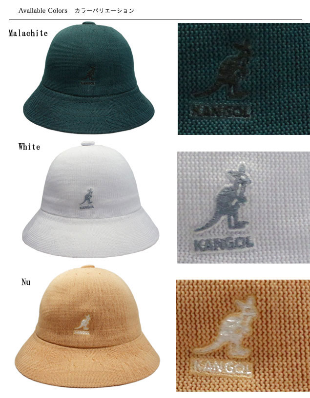 6e92e5b8628 prast-inc  KANGOL TROPIC CASUAL KANGOL tropic casual MALACHITE WHITE ...