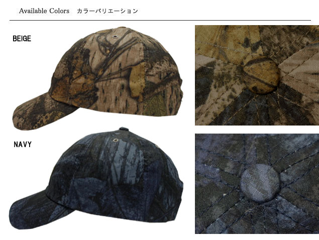 39438e717 Product specifications. Brand name, CONVERSE Converse CN REAL TREE CAMO_6P  CAP