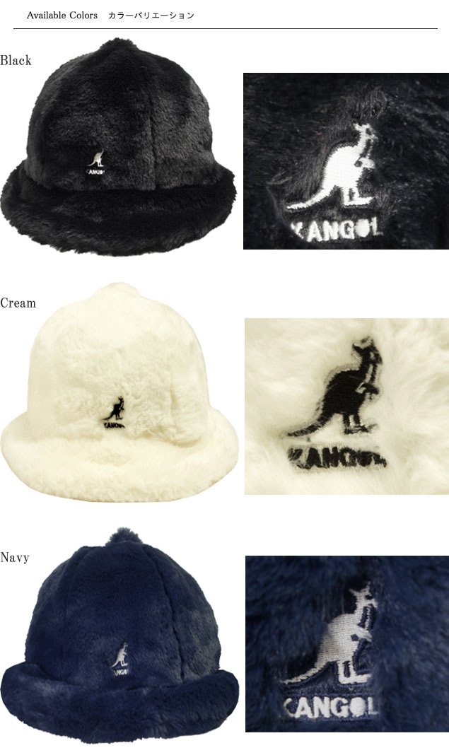 3bfda2afa4b Perception goal KANGOL Faux Fur Casual Black Cream black and white fur  casual street ultraviolet rays preventive hat men gap Dis man and woman  combined use