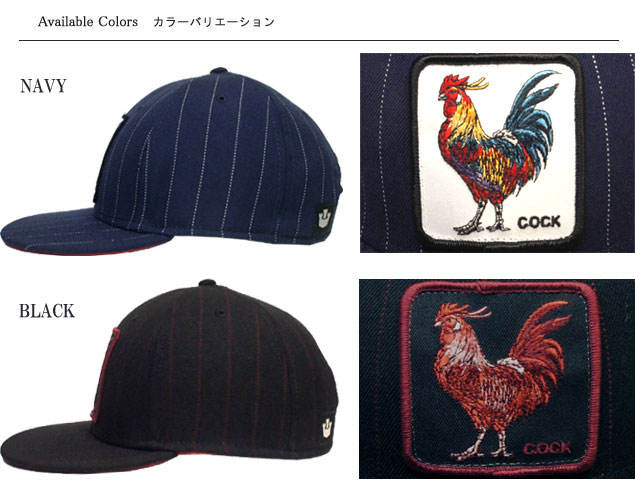 e93c77b0c7e Stone phosphorus hat Goorin Brothers stone phosphorus Brothers ANIMAL FARM  SERIES Kauai Rooster Red Rooster BLACK NAVY baseball cap men gap Dis  chicken ...