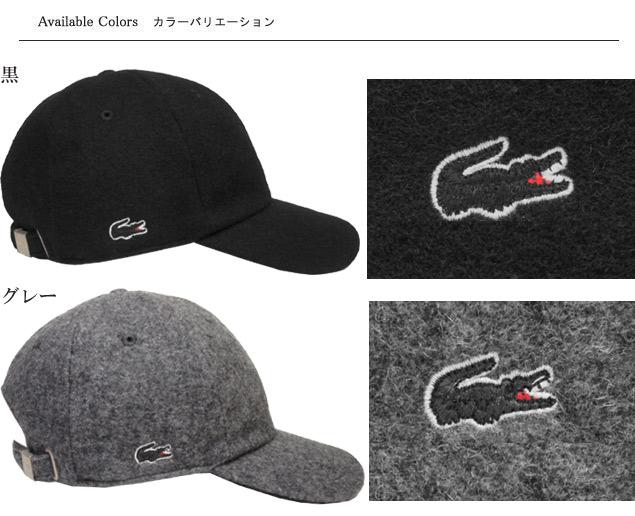 4667f956 ... LACOSTE Lacoste melton cap L1075 dark blue black gray hat baseball cap  wool gentleman woman men