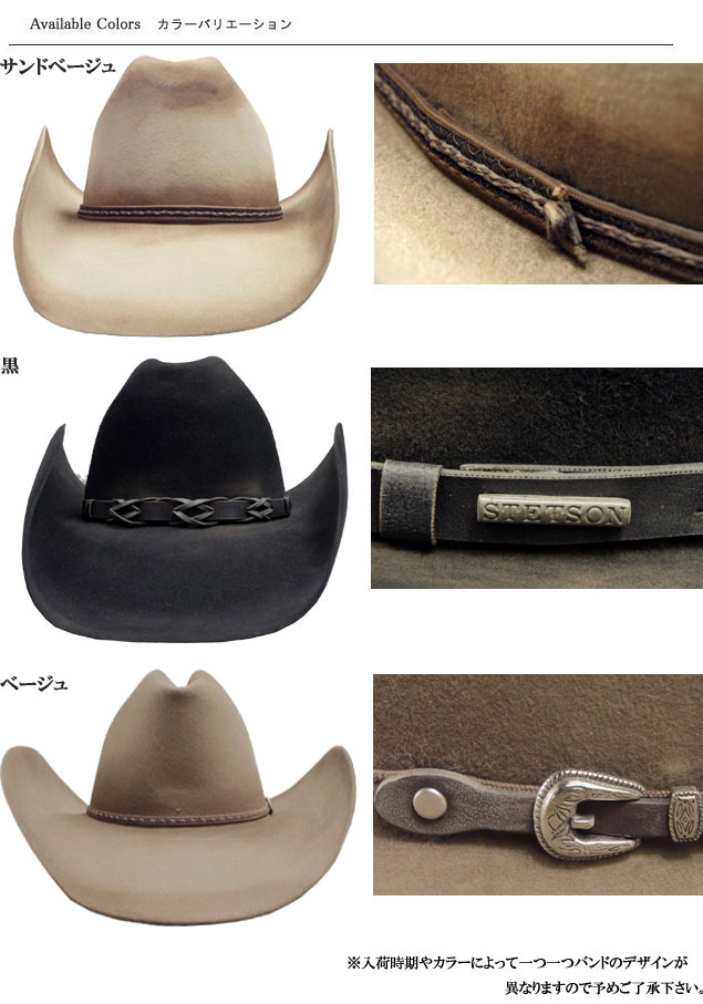20360ce850db4 STETSON Stetson Western hats BOSS OF THE PLAINS ST987 brown beige beige  black brown felt Hat caps collar length luxury awning unisex men women