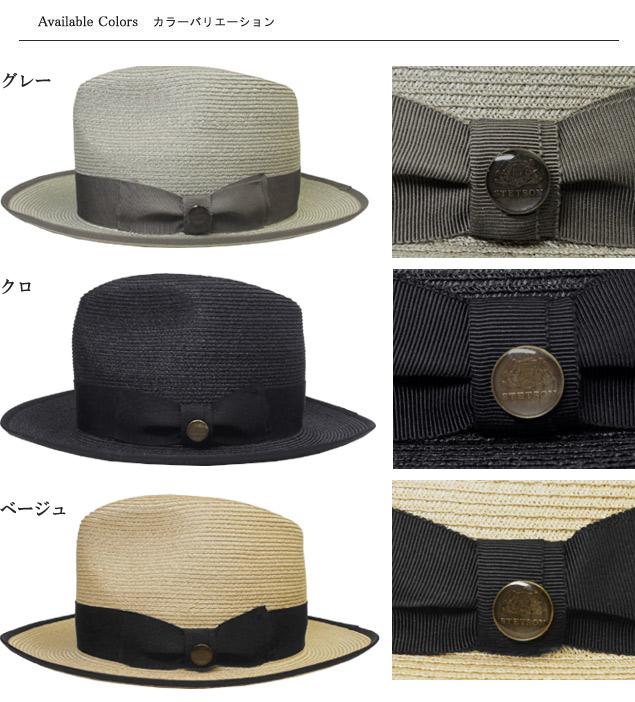 帽子 ステットソン STETSON SE432 Vshape Vシェイプ グレー クロ ベージュ 高級 ストローハット 日本製 麻 メンズ レディース