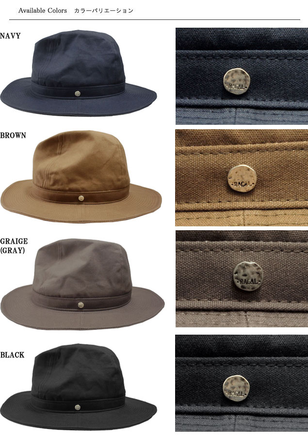 Racal ラカル RL-17-875 Asymmetry Mountain HAT ray symmetry mountain BROWN  GRAIGE NAVY BLACK soft cap men gap Dis man and woman combined use bc0c9f1b234