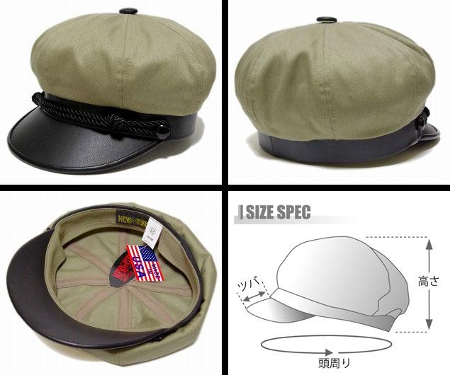 NEW YORK HAT New York Hat Hat newsboy 6019 Cotton Brando cotton brand Khaki b4d7c0d1c64