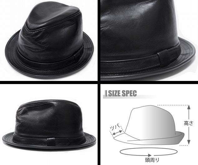 紐約的帽子紐約帽子 9204 羊皮 FEDORA lambaskin Fedora 黑色皮革熱皮革眼淚掉帽子大尺寸 XXL 大小男裝女裝中性