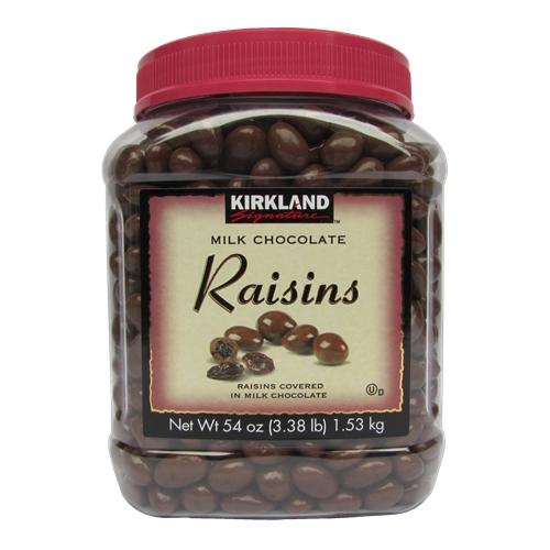 Kirkland レーズン ミルク チョコレート 1.53kg大容量 カークランド Milk Chocolate Raisins 【smtb-ms】0585949