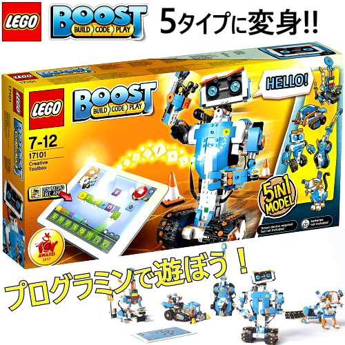 LEGO BOOST 17101レゴ ブースト クリエイティブ ツールボックス5タイプ プログラミング 600種類 動作847ピース ロボット ギター 猫 ブースト車 ブロック組立マシンスマホ タブレット アプリ0011271